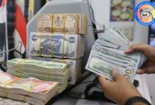 Photo of سعر صرف الدولار مقابل الدينار العراقي لهذا اليوم