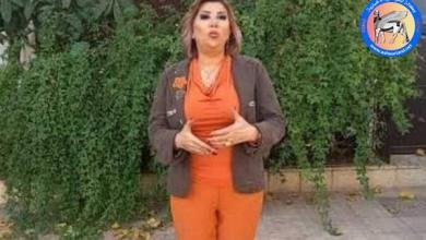 Photo of مع نجلاء قباني.. حظوظ الأبراج الجمعة_1_كانون_الثاني_يناير_2020