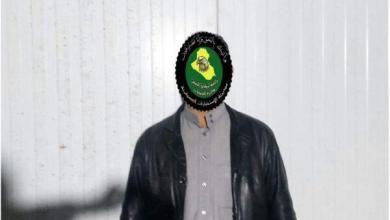 Photo of إلاستخبارات العسكرية تلقي القبض على احد الارهابيين في الكرمة بالانبار