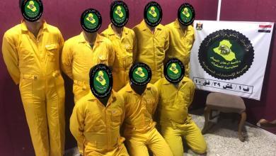 Photo of الاستخبارات العسكرية تلقي القبض على ثمانية من تجار ومروجي المخدرات في الرمادي