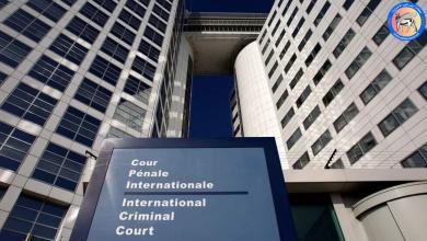 Photo of المحكمة الجنائية الدولية تعلن الولاية القضائية على الأراضي الفلسطينية