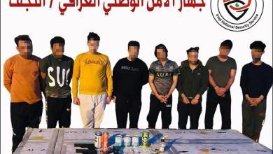 Photo of بعمليةٍ نوعية استمرت لأيام.. الأمن الوطني يطيح بشبكتين لتجارة المخدرات في كركوك والنجف