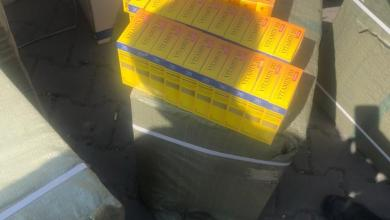 Photo of هيأة المنافذ الحدودية يعلن عن ضبط حاويتين بداخلهما أدوية بشرية معدة للتهريب في منفذ ميناء ام قصر الأوسط