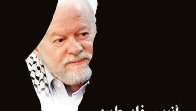 Photo of منظمة التحرير الفلسطينية وحركة فتح في لبنان تنعيان القائد المناضل أنيس نقاش