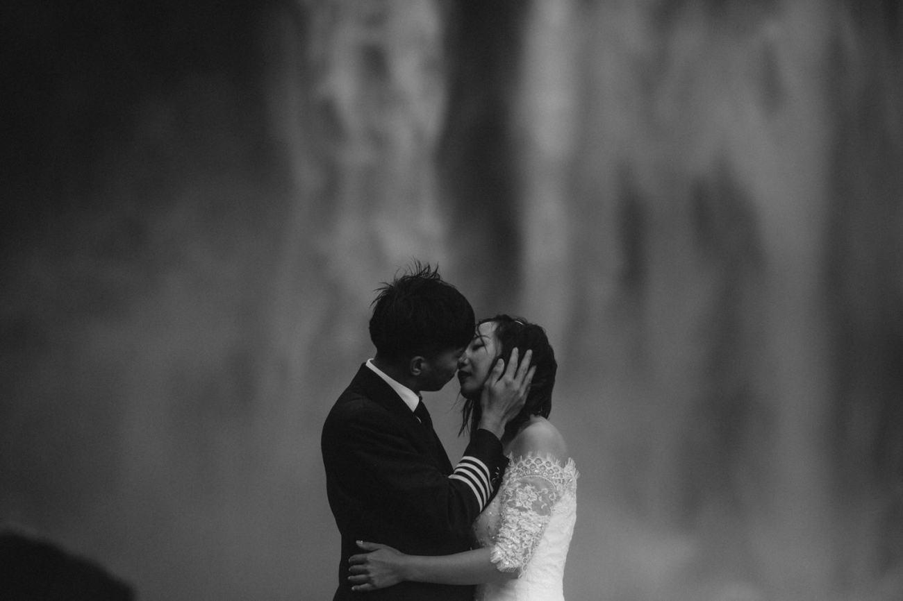 Iceland Skogafoss elopement
