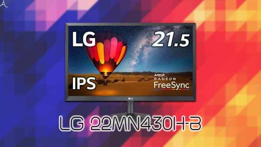 「LG 22MN430H-B」ってモニターアーム使えるの?VESAサイズやおすすめアームはどれ?