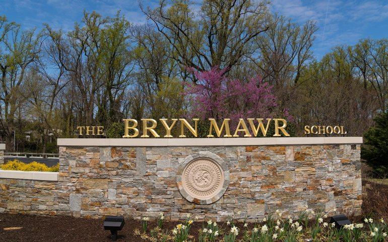 Bryn_Mawr_2