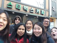 Starbucks in Korean!