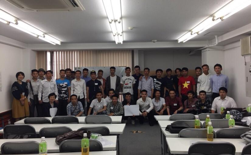 20180527日本語勉強会