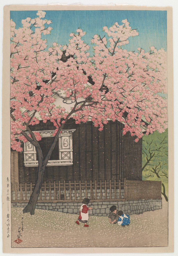 Spring in Mount Atago, from the series Twelve Scenes of Tokyo; Kawase Hasui (1883–1957); Japan, Taisho era, 1921; woodblock print; Robert O. Muller Collection, S2003.8.623