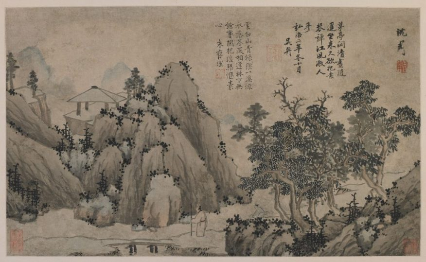 """In the center of this album leaf, titled """"Walking by a Mountain Stream,"""" a man is followed by a servant holding his qin, the quintessential musical instrument of the Chinese gentleman scholar."""