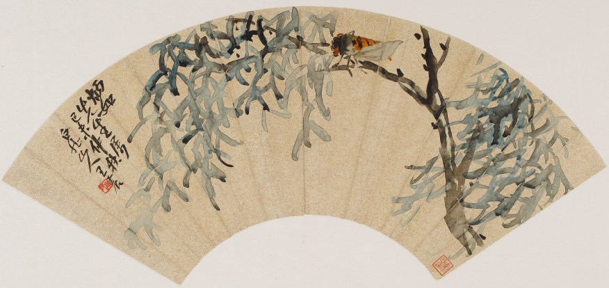 Cicada on tree branch; Wang Zhen (1867–1938); China, modern period, 1919; fan mounted as album leaf; ink on gold-flecked paper; Gift of Robert Hatfield Ellsworth in honor of the 75th Anniversary of the Freer Gallery of Art, F1998.222.2