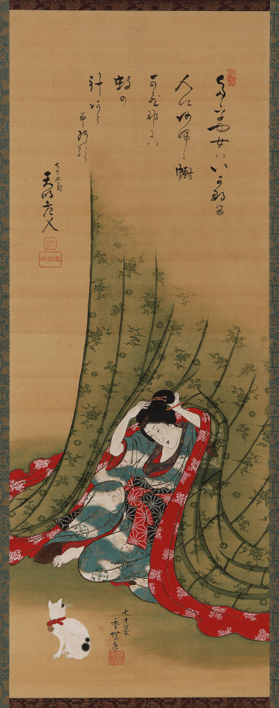 Courtesan Beneath a Mosquito Net; Utagawa Kunisada (1786–1864); Japan, Edo period, 1855; hanging scroll; ink and color on silk; Purchase—Harold P. Stern Memorial Fund, F1995.17