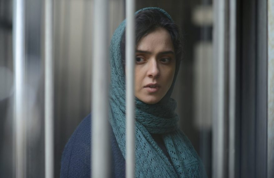 """""""The Salesman"""" screens Sunday, February 5, at the National Gallery of Art as part of Reseeing Iran: The 21st Annual Iranian Film Festival."""