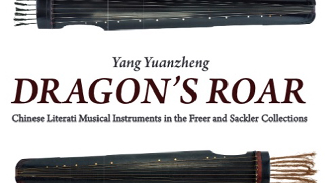 Yang Yuanzheng Dragon's Roar Chinese Literati Musical Instruments in the Freer and Sackler Collections