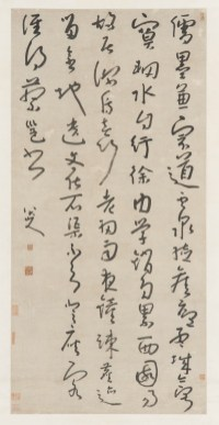 Poem by Geng Wei in cursive script Hanging scroll