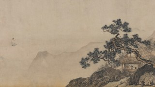 Detail The Thatched Hut of Dreaming of an Immortal Handscroll. F1939.60 image