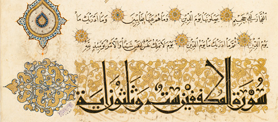Illuminated Islamic calligraphy.
