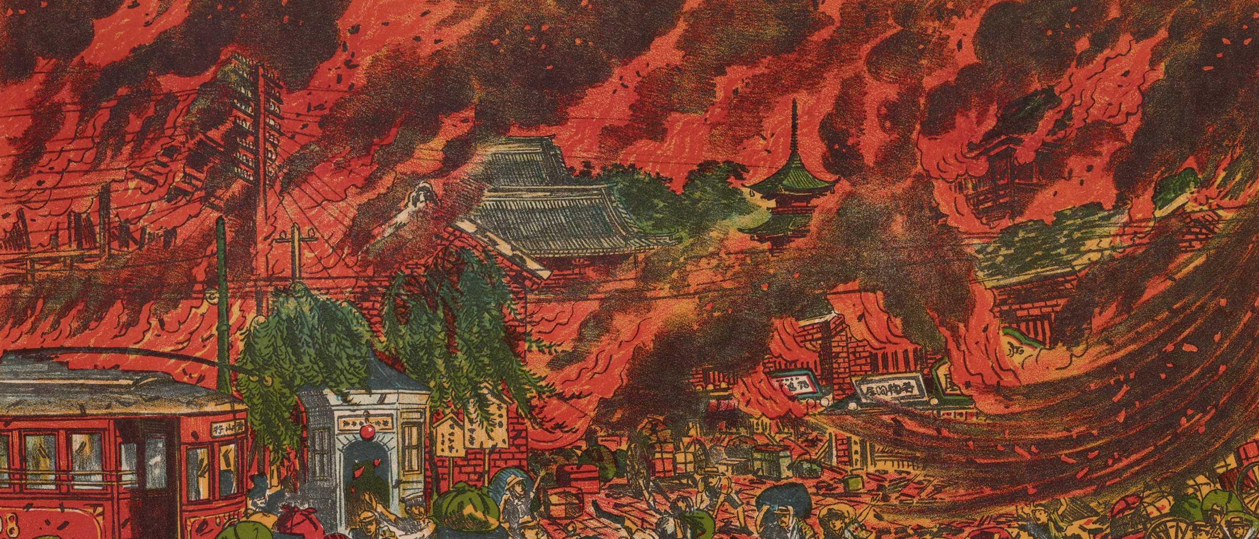 Japanese buildings burning