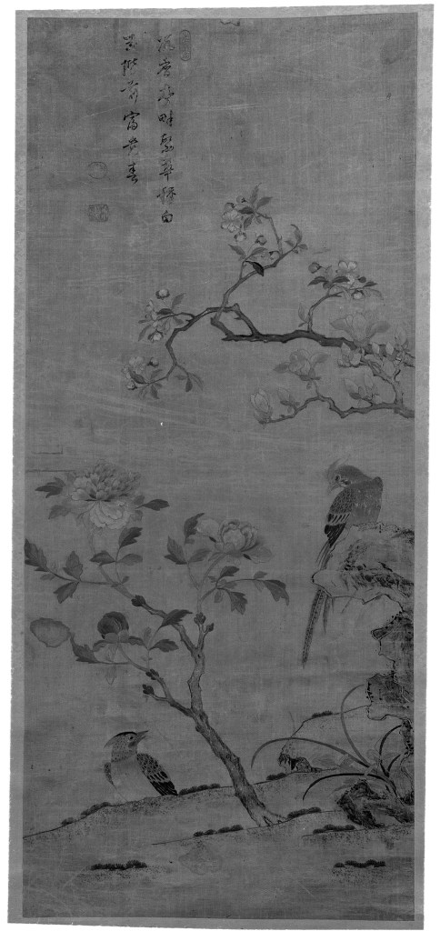Photo, Gold Pheasants and Flowering Trees. Ming dynasty, 1368–1644.Hanging scroll; silk tapestry., H: 99.4 cm. (39 1/8 in.); W: 99.4 cm. (39 1/8 in.) Singer catalogue number: [1735].
