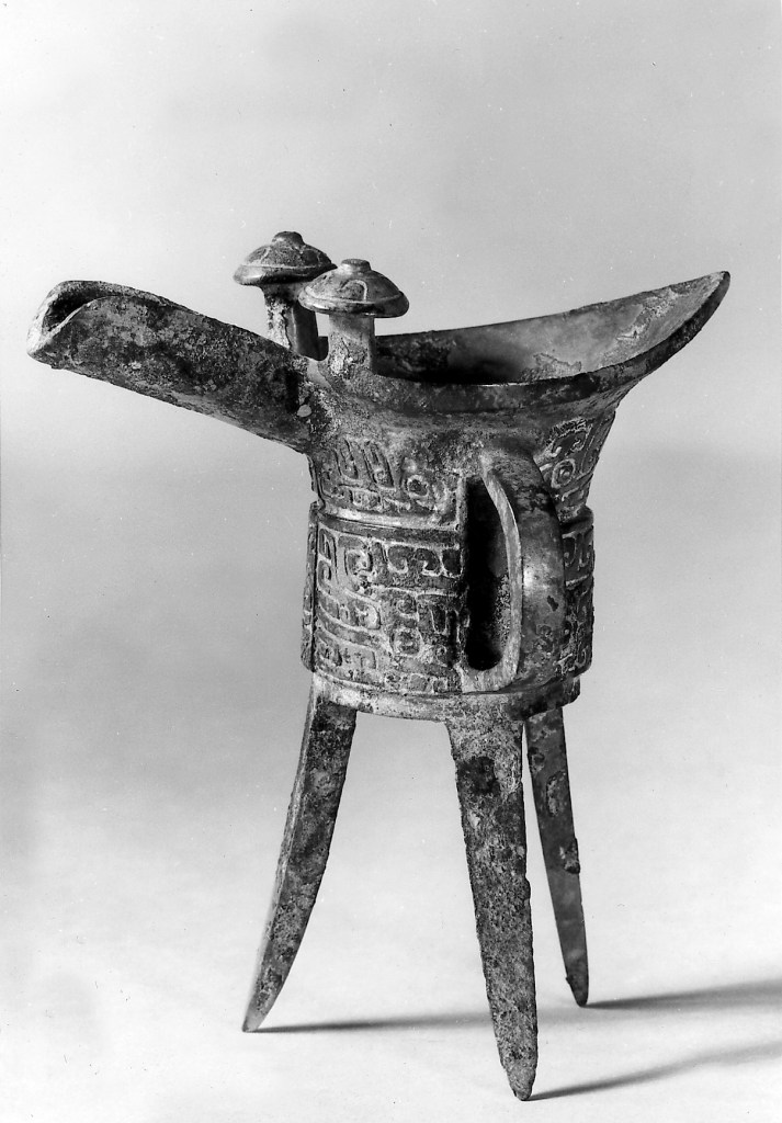Photo, Bronze ritual wine vessel, type jue. Shang dynasty, 13th–11th century BCE., H: 8.8 cm. (3 7/16 in.). Singer catalogue number: [238].