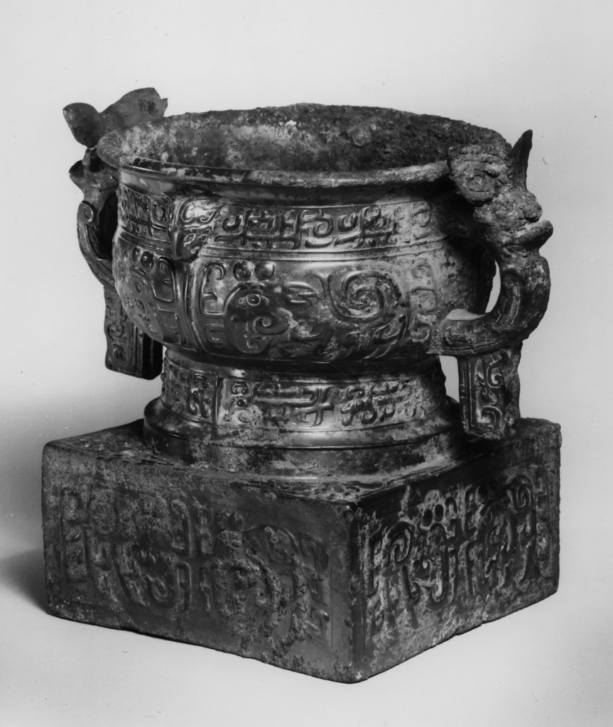 Photo, Bronze ritual food container, type gui. Western Zhou dynasty, 11th–10th century BCE., H: 23.5 cm. (9 1/4 in.) Singer catalogue number: [486].