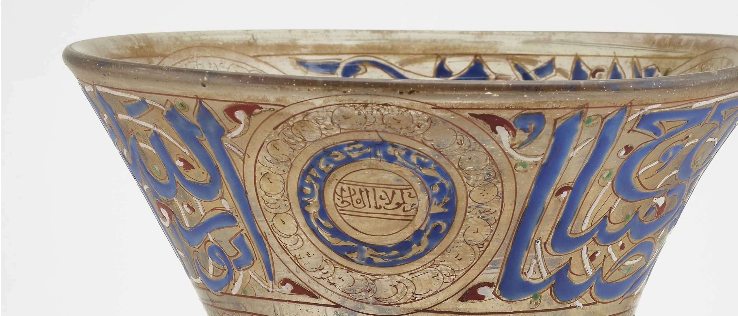 Detail image, Mosque lamp; Mamluk period, ca. 1360; Glass, enameled and gilded; Egypt; Purchase — Charles Lang Freer Endowment; Freer Gallery of Art F1957.19