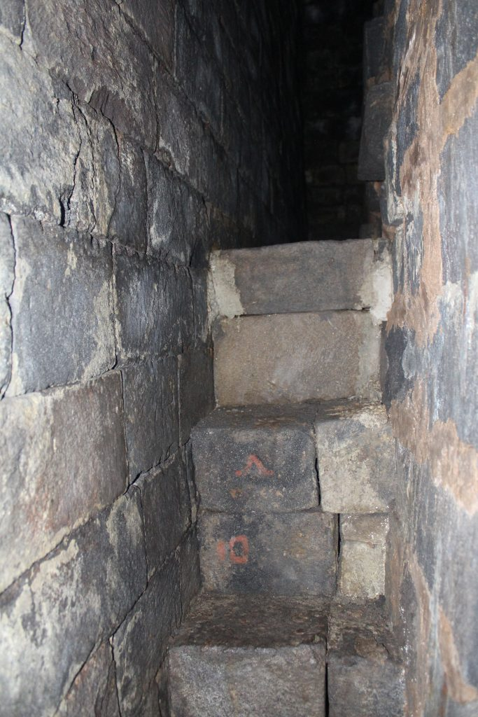 Narrow stone steps