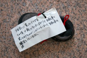 Shoe and note in Japanese