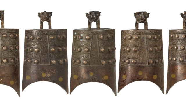 Image of the Bianzhong Bells