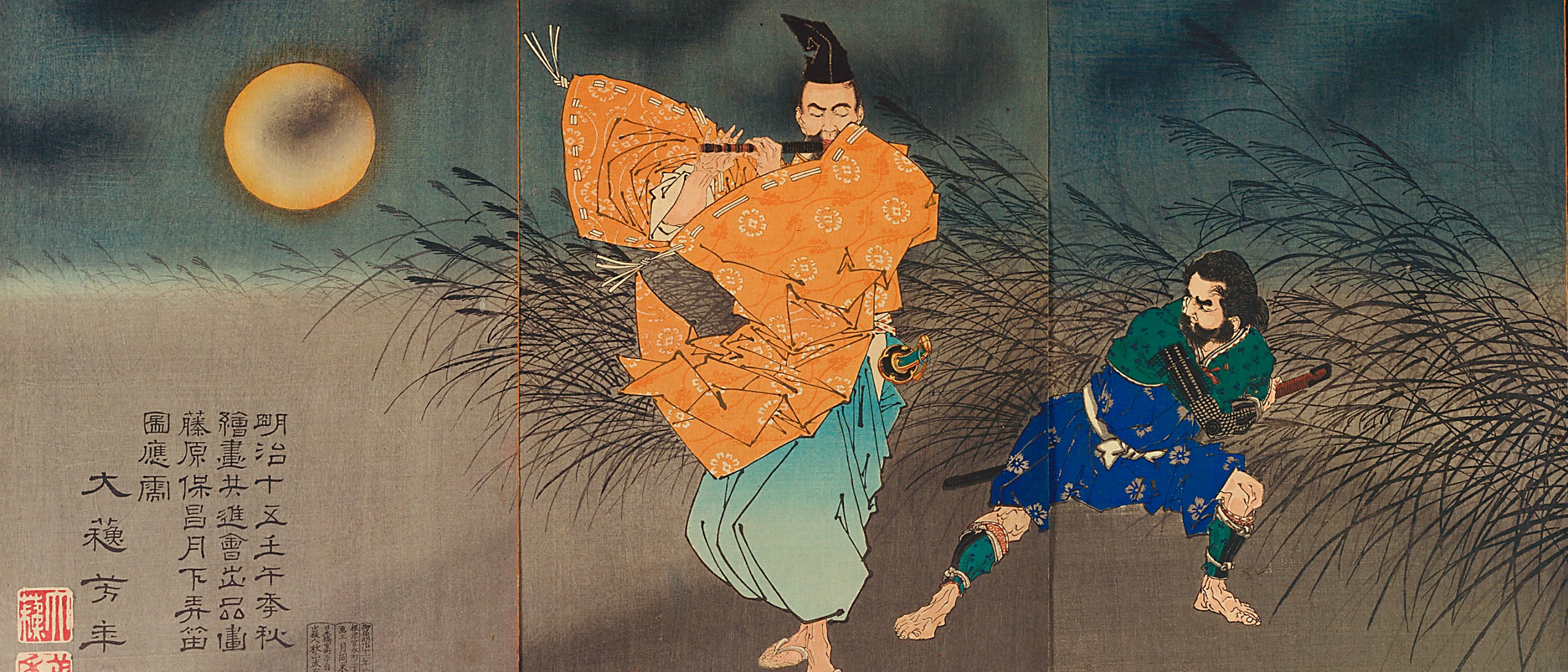 Woodblock print of two men. one playing flute-like instrument