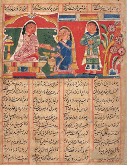 Mah Saman Poisons Shakar folio from a manuscript India, ca. 1450 Opaque watercolor and ink on paper overall: 32.2 x 24.0 cm (12 7/8 x 9 1/2 in.) Smithsonian Unrestricted Trust Funds, Smithsonian Collections Acquisition Program, and Dr. Arthur M. Sackler S1986.124a–b