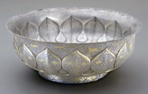 Bowl China Tang dynasty, 700–750 Silver and gilt Purchase F1931.8