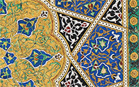 Detail of intricate, colorful, illumination from Quran.