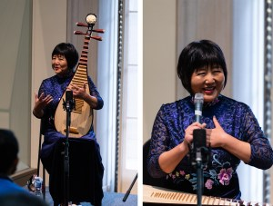 Musician Gao Hong performing on the Chinese lute.