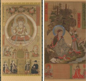 Hanging scrolls dating from China's Northern Song dynasty.
