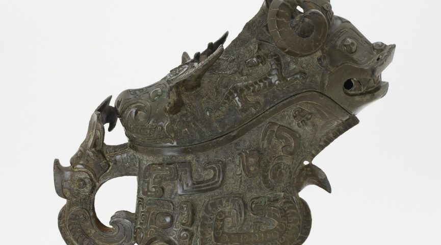 metalwork pouring vessel made up of a combination of animal characters