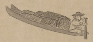detail of a pen and ink illustration of a man fishing from a boat