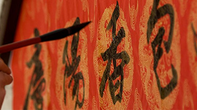 photo of black chinese letters on red paper
