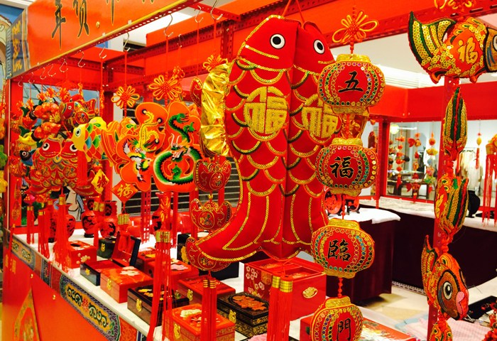 photo of red decorations