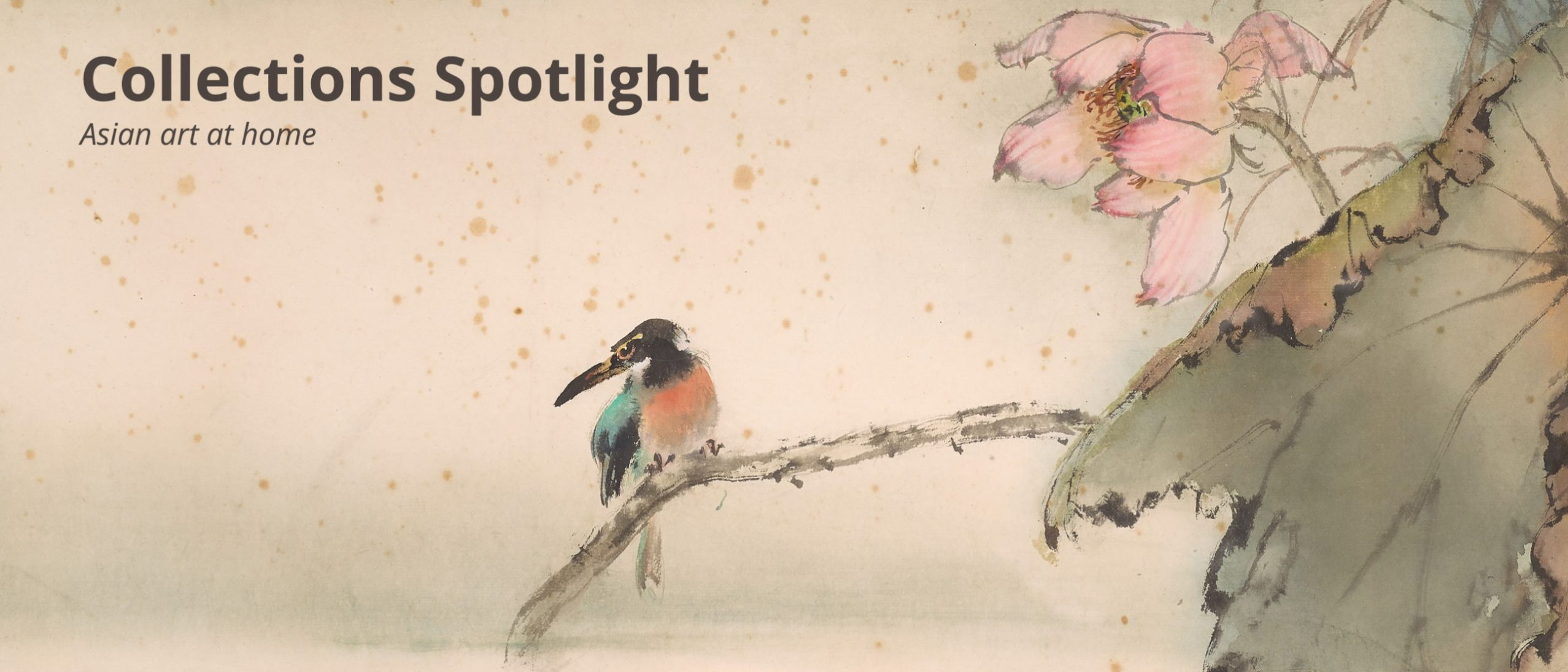 detail from Kingfisher and Late Summer Lotus