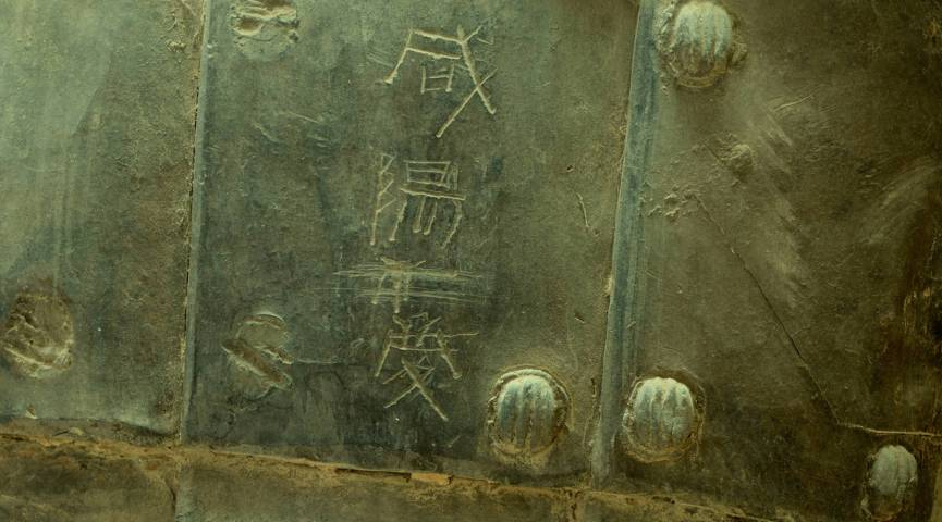 chinese characters engraved into terra cotta