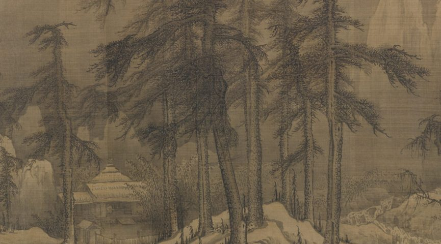 black ink illustration of pine trees in a landscape