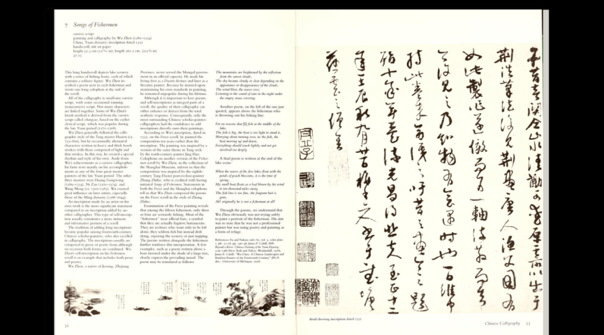photo of text book with chinese characters in black