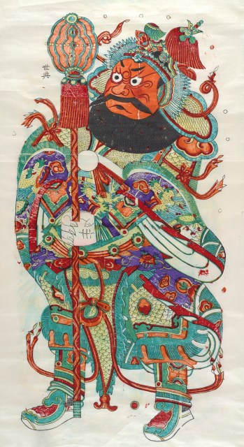 """One of a pair of """"Door Guardian"""" prints. This one portraying Yuzhi Gong. Freer Gallery of Art Study Collection, FSC-GR-626."""