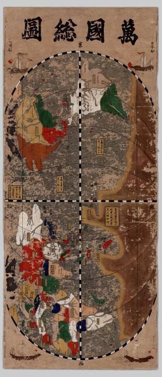 cdm.tokugawa.1-0213137.0001full