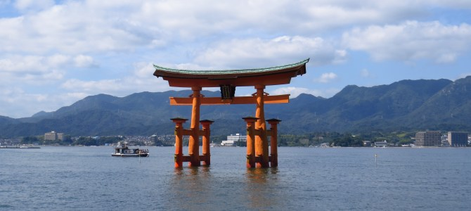 Visiting Miyajima and its famous floating tori gate