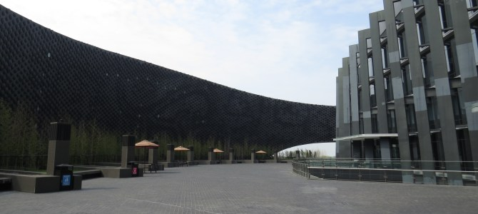 Visiting the Southern Branch of Taiwan's National Palace Museum