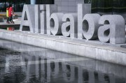 Alibaba boosting stake in SE Asian e-commerce platform Lazada to 83%