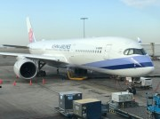 China Airlines using biofuel in new A350 being ferried from France